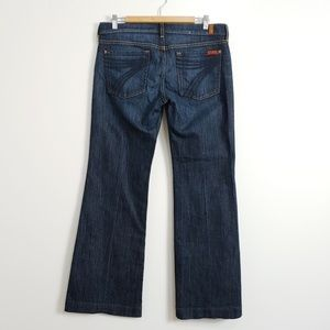 7 For All Mankind Jeans - 7 For All Mankind Dojo wide leg flare size 31
